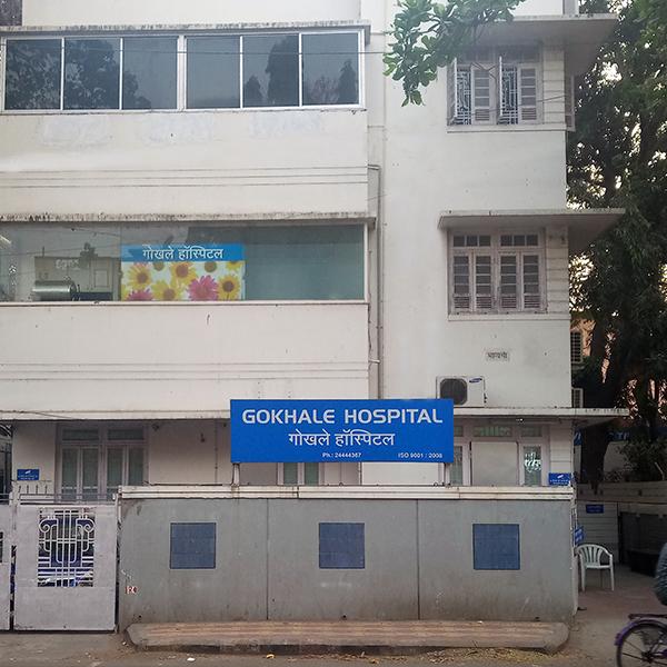 gokhale-hospital