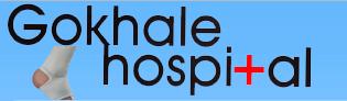 LAXMI-RAGHUNATH MEDICAL FOUNDATION | Gokhale Hospital